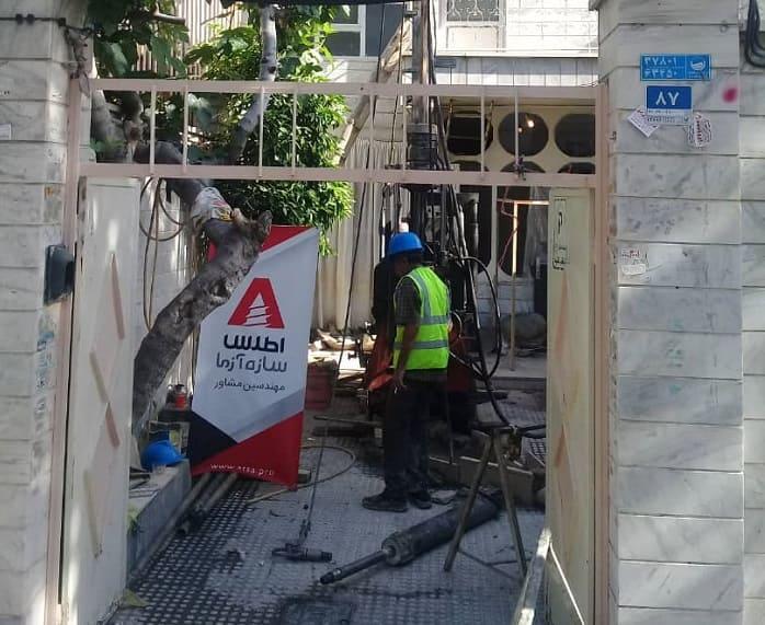 اجرای پروژه در محله مسعودیه