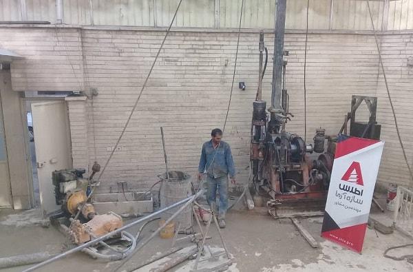 انجام پروژه آزمایش خاک در مسیل باختر تهران